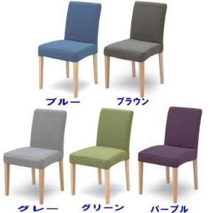 ダイニングチェアー カバーリングタイプ 2脚セット COMET |furniture-hayamizu