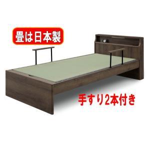 ★ブラウン色、手すり2本標準装備。キャビネットタイプのスノコのシングルサイズ畳ベッド。日本製の畳を使...