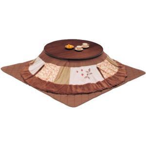 こたつ3点セット 丸型 105 円形 コタツ テーブル&布団掛け敷き CIRCLE-HUMMING-105