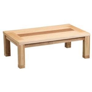 こたつ 150 大型 コタツ テーブル MARCH furniture-hayamizu