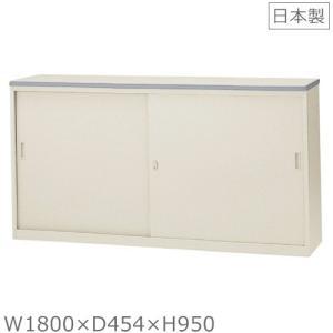 NSH-18SCG ハイカウンター(NSシリーズ・S47172)W1800スチールカウンター ハイタイプ オフィス 事務室事務所 |furniture-office