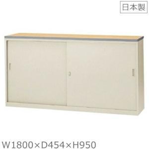 ハイカウンター(NSシリーズ・S47173)W1800天板木目調スチールカウンター ハイタイプ オフィス 事務室事務所 受付|furniture-office