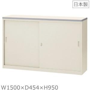 NSH-15SCG ハイカウンター NSシリーズ・S47174 W1500スチールカウンター ハイタイプ オフィス 事務室事務所 |furniture-office