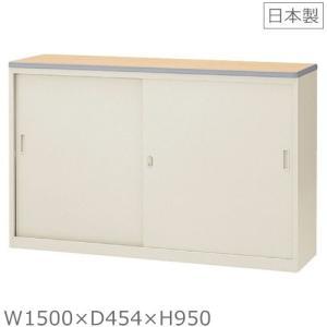 ハイカウンター(NSシリーズ・S47175)W1500天板木目調スチールカウンター ハイタイプ オフィス 事務室事務所 |furniture-office