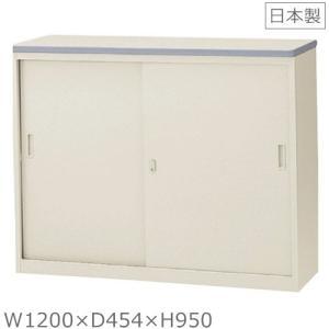 NSH-12SCG ハイカウンター NSシリーズ・S47176 W1200スチールカウンター ハイタイプ オフィス 事務室事務所 |furniture-office