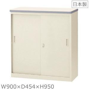 NSH-09SCG ハイカウンター(NSシリーズ・S47178)W900スチールカウンター ハイタイプ オフィス 事務室事務所 |furniture-office