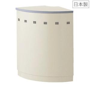 NSH-45RC ハイカウンター(NSシリーズ・S47180)外コーナースチールカウンター 【日本製】ハイタイプ オフィス 事務室|furniture-office