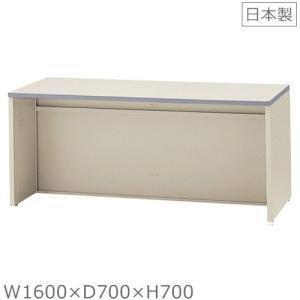 NSL-16TCG ローカウンター(NSシリーズ・S47184)W1600※お客様組立品スチールカウンター ロータイプ オフィス|furniture-office