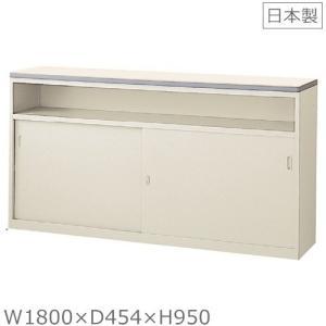 NSH-18UCG ハイカウンター NSシリーズ・S50211 W1800スチールカウンター ハイタイプ オフィス 事務室事務所 |furniture-office