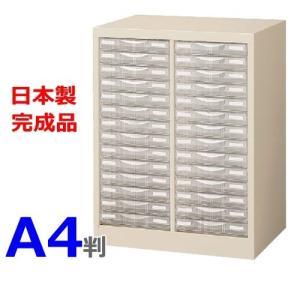 送料無料 A4判整理ケース/A4G-P214S/A4判2列浅型14段 H700mm床置型  ニューグ...