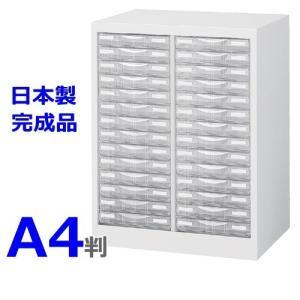 送料無料 A4W-P214S/A4判整理ケースA4判2列浅型14段 H700mmデスクサイド床置型 ...