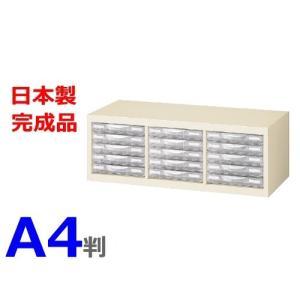 送料無料 A4G-P305S / A4判整理ケースA4判3列浅型5段 書庫内収納型  ニューグレー色...