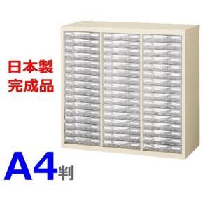 送料無料 A4G-P316S /A4判整理ケースA4判3列浅型16段 書庫内収納型  ニューグレー色...