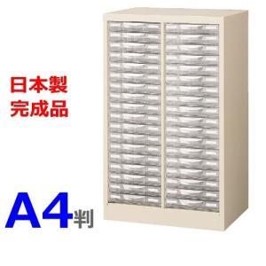 送料無料 A4判整理ケース/ A4G-P218S /A4判2列浅型18段 H880mm床置型  ニュ...