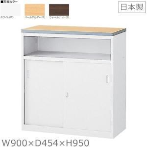 NSH-09UWW/NSH-09UPWハイカウンター(天板2色/選択)W900ホワイトスチールカウンター ハイタイプ オフィス【送料無料】|furniture-office