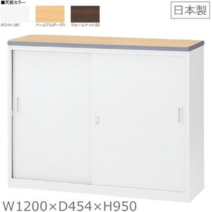 NSH-12SWW/NSH-12SPWハイカウンター(天板2色/選択)W1200ホワイトスチールカウンター ハイタイプ 【送料無料】|furniture-office