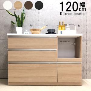 キッチンカウンター 120 幅120cm ワークス 食器棚 間仕切り テーブル 完成品 レンジ台 レンジラック キッチン カウンターの画像