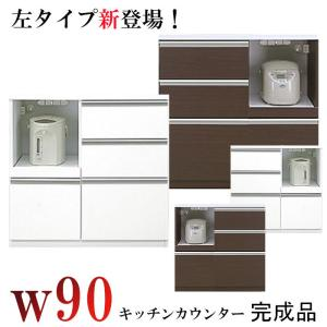 キッチンカウンター 90 幅90cm ワークス 食器棚 間仕切り テーブル 完成品 レンジ台 レンジラック キッチン カウンターの画像