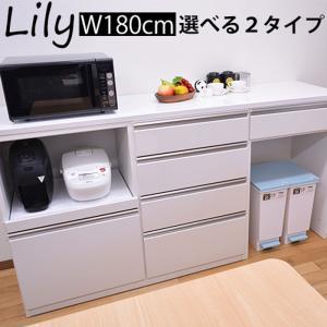キッチンカウンター 180 間仕切り リリー 幅180cm 食器棚 テーブル 完成品 ソフトクローズ レンジ台 レンジラックの画像