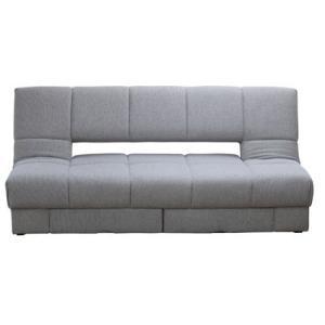 ソファベッド Sunshine(サンシャイン)|furniture