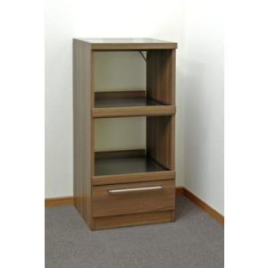 フナモコ コンパクト レンジ台 WD-17 リアルウォールナット 幅48cm|furniture