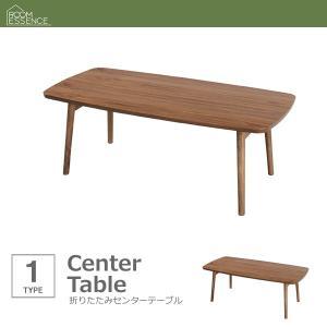 リビングテーブル おしゃれ ローテーブル 木製