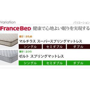 フランスベッド マットレスのみ ダブル マルチラススーパースプリングマットレス furniturehappyhome 16