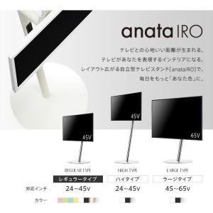 テレビスタンド 壁寄せ おしゃれ ロータイプ 24-45型対応 自立型テレビ台 furniturehappyhome 04