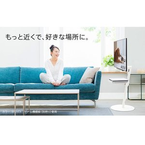 テレビスタンド 壁寄せ おしゃれ ロータイプ 24-45型対応 自立型テレビ台 furniturehappyhome 05