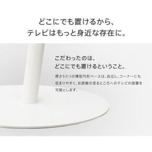 テレビスタンド 壁寄せ おしゃれ ロータイプ 24-45型対応 自立型テレビ台 furniturehappyhome 06