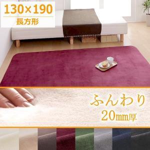130 190cm 5mm 1 5 dsth500027247. Black Bedroom Furniture Sets. Home Design Ideas