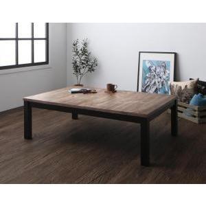 こたつテーブル おしゃれ 古木風ヴィンテージこたつテーブル ...