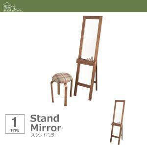 スタンドミラー おしゃれ 木製 全身鏡 スタンドミラー...
