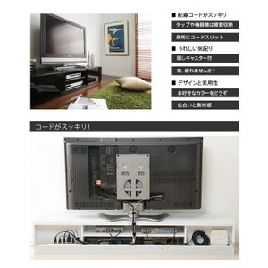 テレビ台 ローボード おしゃれ 幅180cm 背面収納 46インチ/50インチ/55インチ/58インチ/60インチ/65インチ|furniturehappylife|06