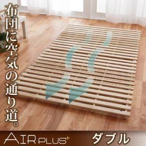 ベッド ダブルベッド すのこベッドの写真