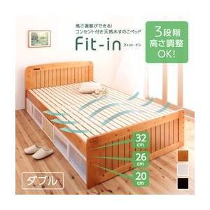 すのこベッド ダブル すのこベッド ダブルすのこベッド