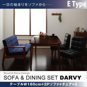 ダイニングテーブルセット 4人 4点セット ダイニングソファ...
