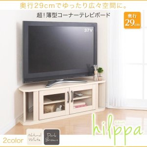 テレビ台 コーナー 超!薄型コーナーテレビボード...