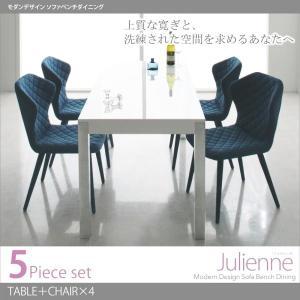 ダイニングテーブルセット 4人用 おしゃれ ソファベンチダイ...