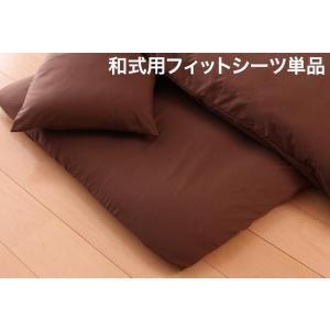 敷布団カバー シングル おしゃれ 敷布団シーツ|furniturehappylife