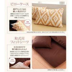 敷布団カバー シングル おしゃれ 敷布団シーツ|furniturehappylife|02