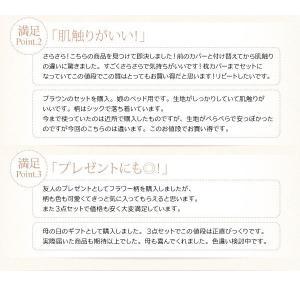 敷布団カバー シングル おしゃれ 敷布団シーツ|furniturehappylife|20