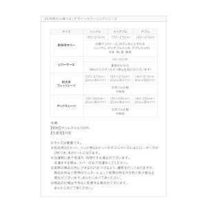 敷布団カバー シングル おしゃれ 敷布団シーツ|furniturehappylife|21