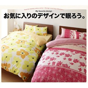 敷布団カバー シングル おしゃれ 敷布団シーツ|furniturehappylife|06