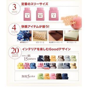 敷布団カバー シングル おしゃれ 敷布団シーツ|furniturehappylife|07
