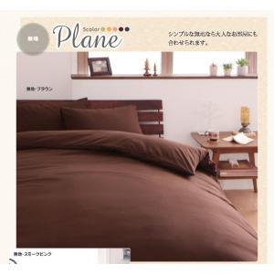 敷布団カバー シングル おしゃれ 敷布団シーツ|furniturehappylife|08