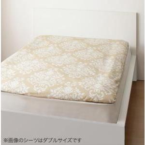 敷き布団カバー シングル おしゃれ 綿100% 日本製 エレガントダマスク柄 敷き布団カバー