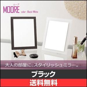 卓上ミラー ムーア BK スクエア型 四角 ミラー 鏡 卓上 メイク 化粧 シンプル 壁掛け ブラック スタイリッシュ 卓上鏡