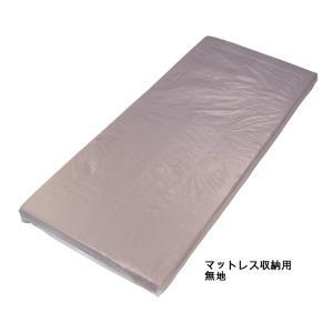レンタル用強化ポリエチレン袋 / HDL マットレス用 L 無地(100枚入) 1袋 furnitures
