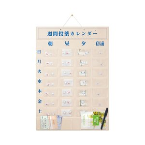 週間投薬カレンダー(1日4回用) / 62000502 1枚 furnitures